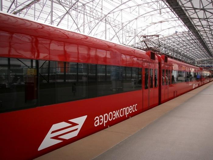 Как добраться из Домодедово до метро Расписание автобусов