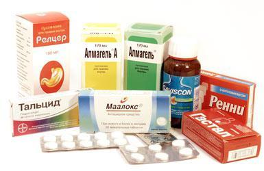 лекарство от расстройства желудка