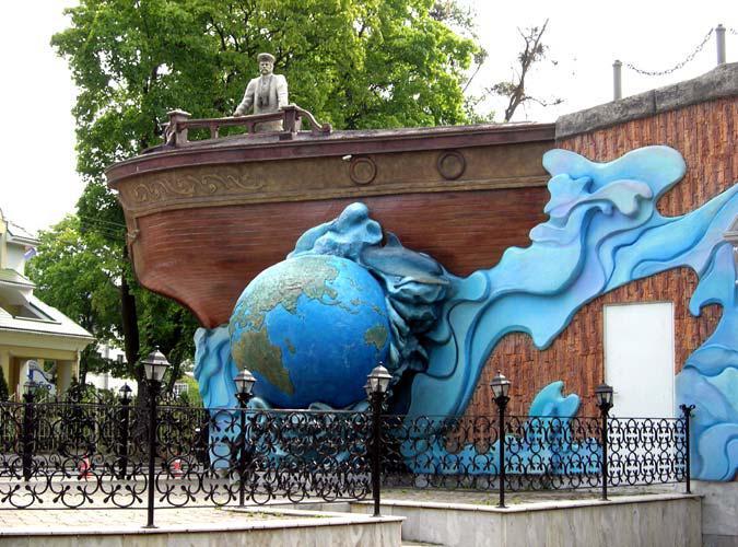 Калининград ресторан Геркулес