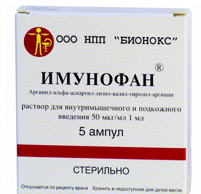 полиоксидоний для собак инструкция по применению - фото 10