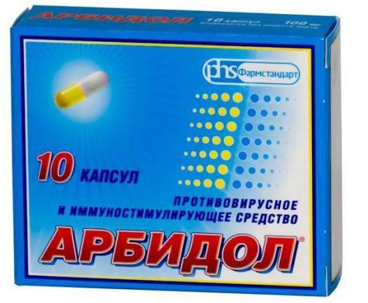 лекарства для профилактики гриппа и простуды для беременных