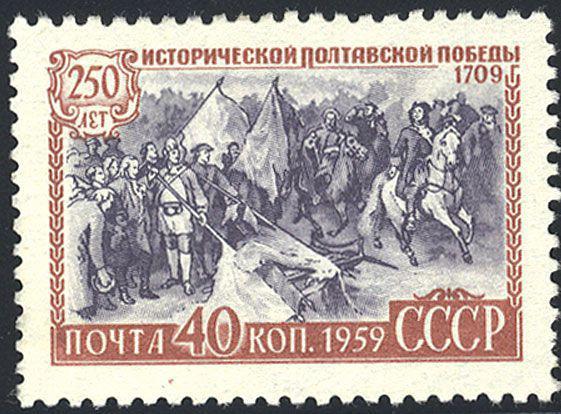 марки почтовые дорогие СССР