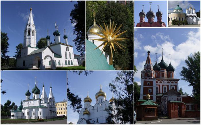 Ярославль, Церковь Ильи Пророка: описание, история