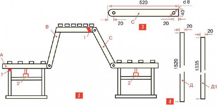 Как сделать скамейку трансформер своими руками чертежи