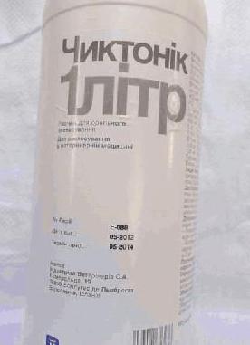 Тривитамин П Инструкция По Применению Для Животных - фото 9