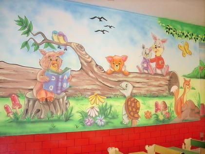 Оформление забора в детском саду своими руками фото 9