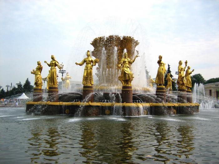 где познакомится в москве летом