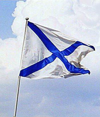 Главным корабельным кормовым флагом