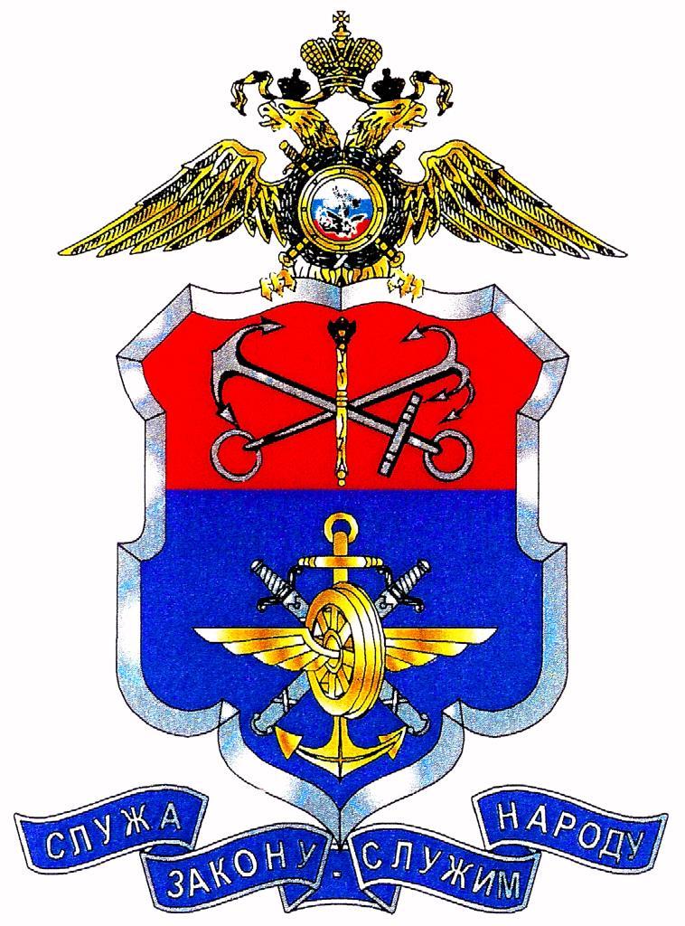 Что символизирует герб МВД РФ?