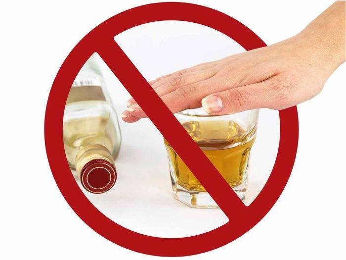 Как и где избавиться от алкоголизма