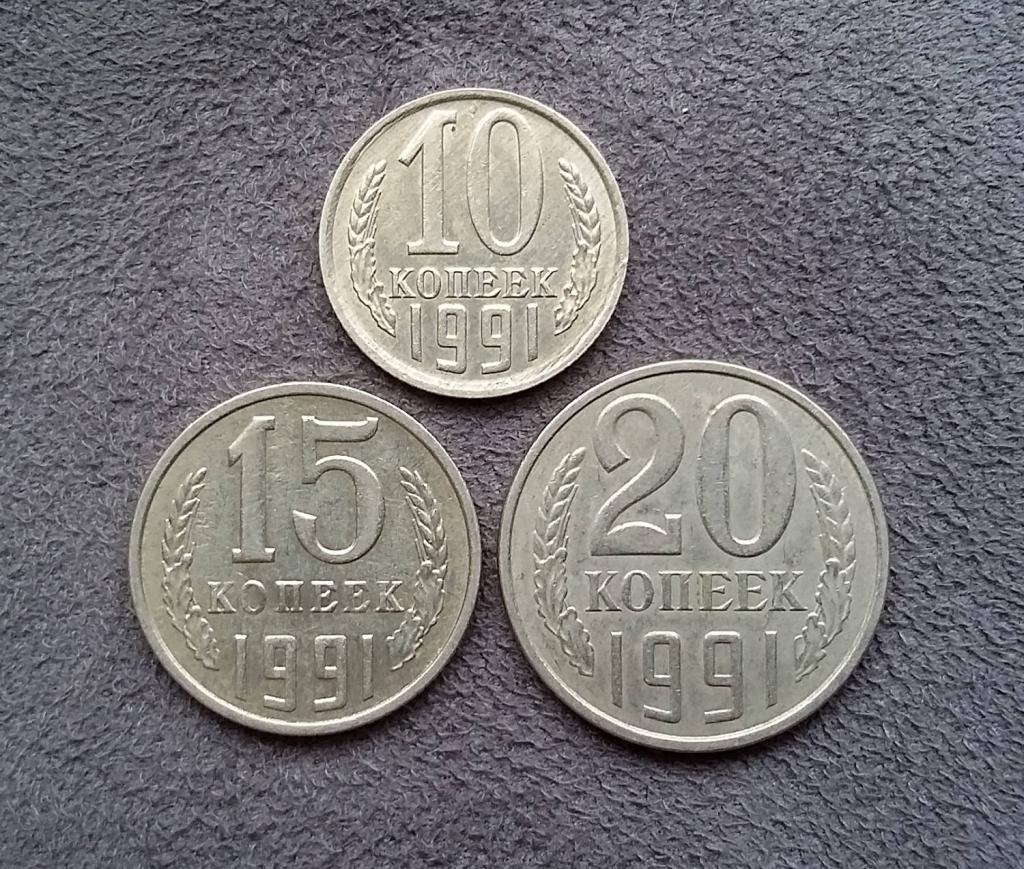 Фото оригинальных царских монет они лучше