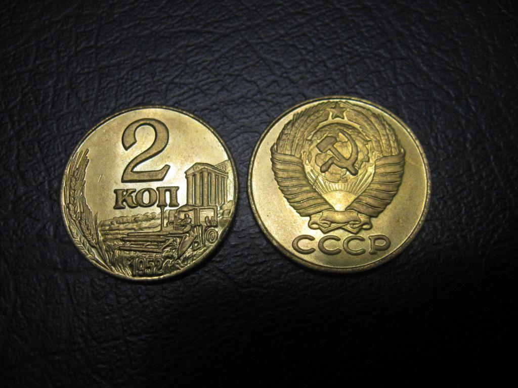 Монеты СССР. Сколько стоят редкие экземпляры?