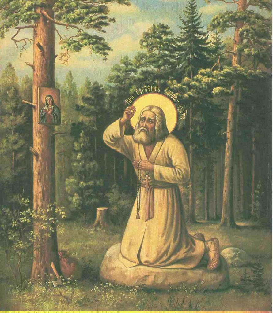 He prays on a pebble