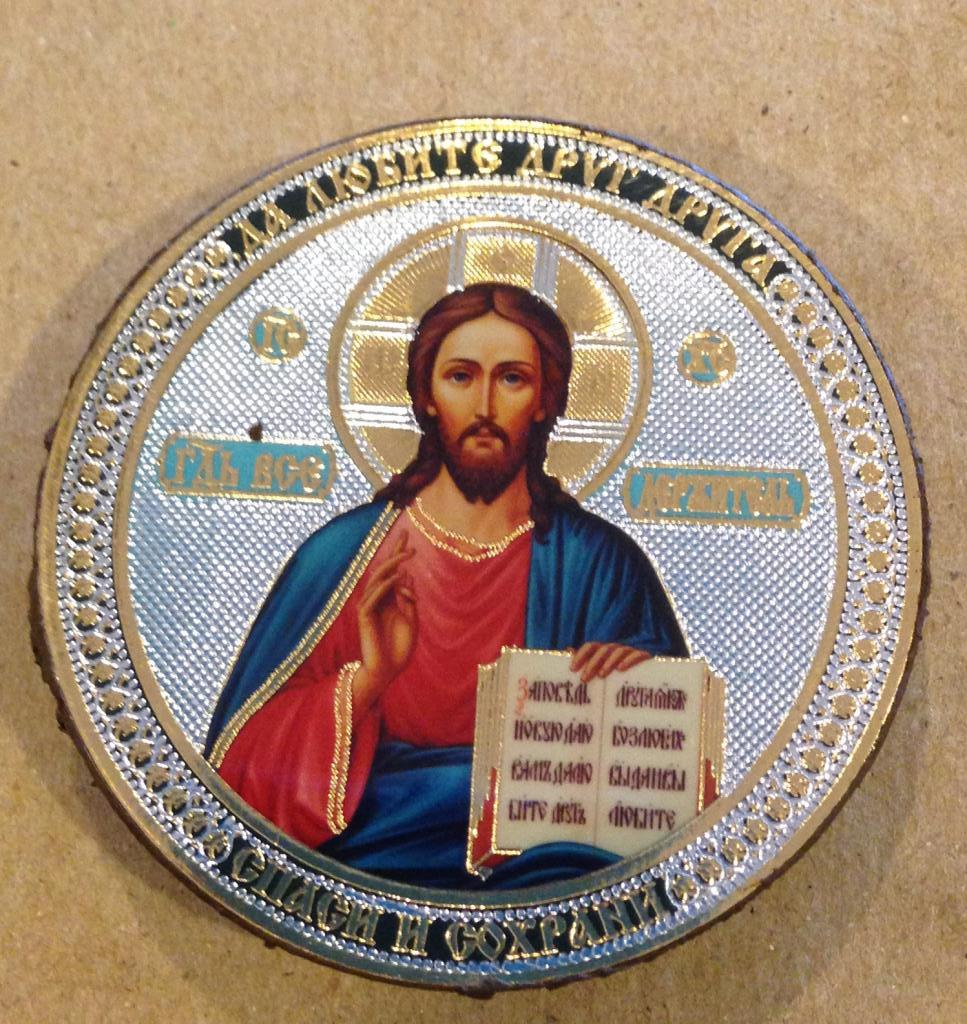 Savior Icon