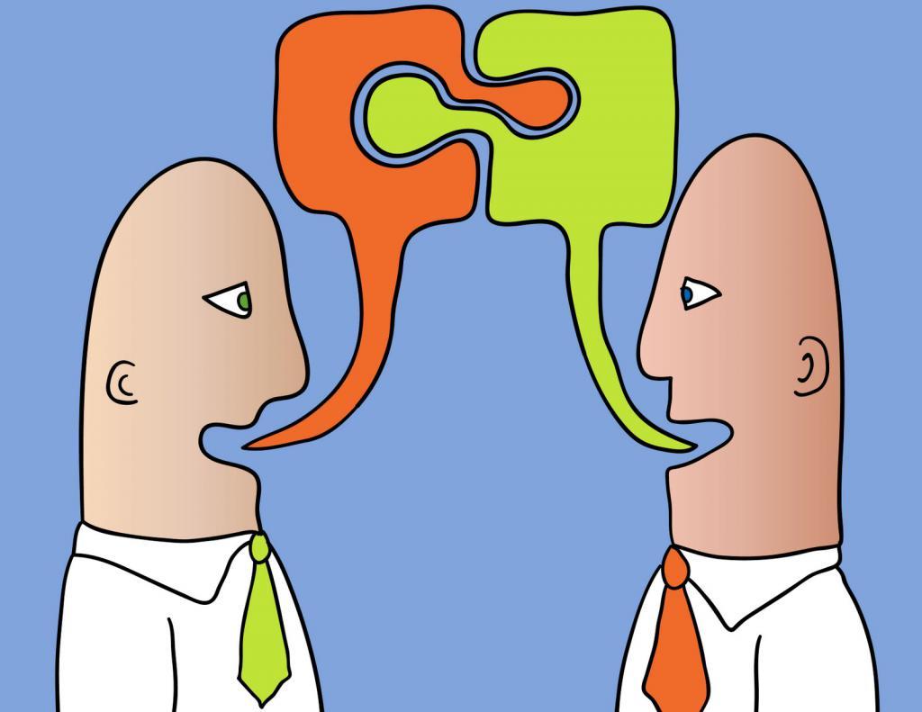 Беседа между мужчинами