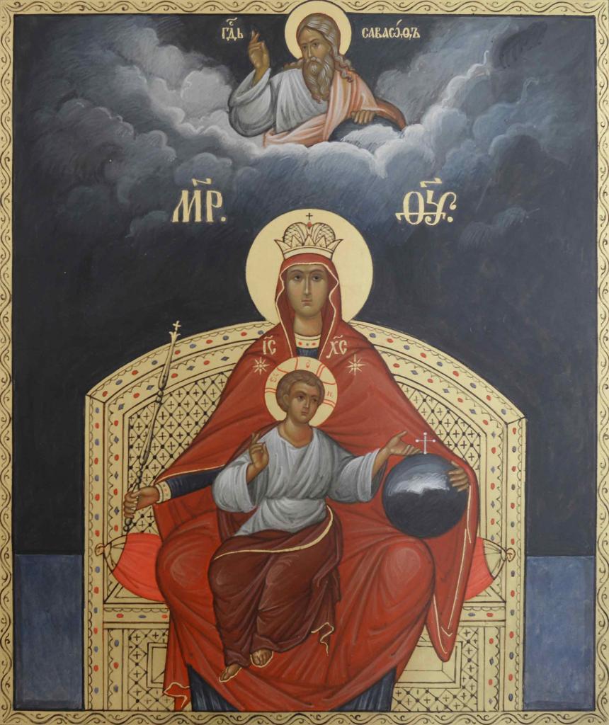 Вседержавная икона божьей матери молитва