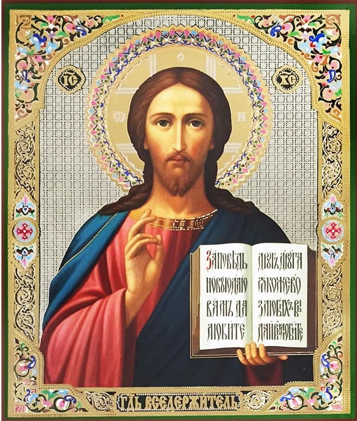 Молитвы перед обедом и после. Православная молитва перед едой