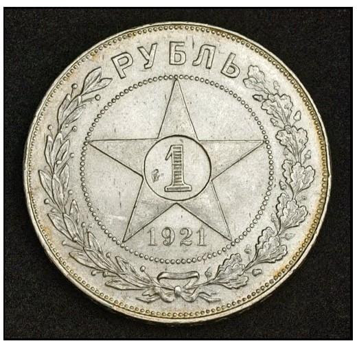 Самые дорогие монеты СССР: редкие и ценные экземпляры