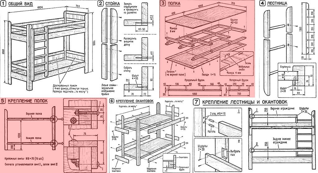 Изготовление кровати из дерева своими руками чертежи 53