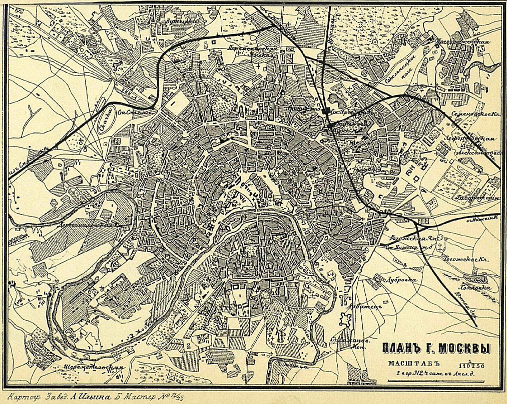 Москва не сразу строилась. Сколько районов в Москве?