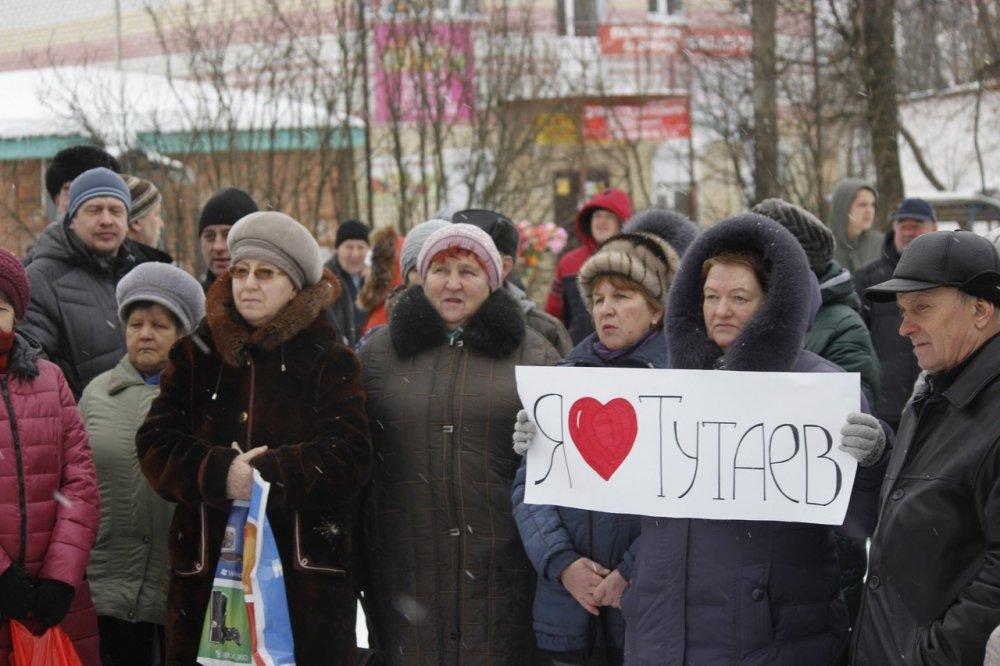 Tutaev population