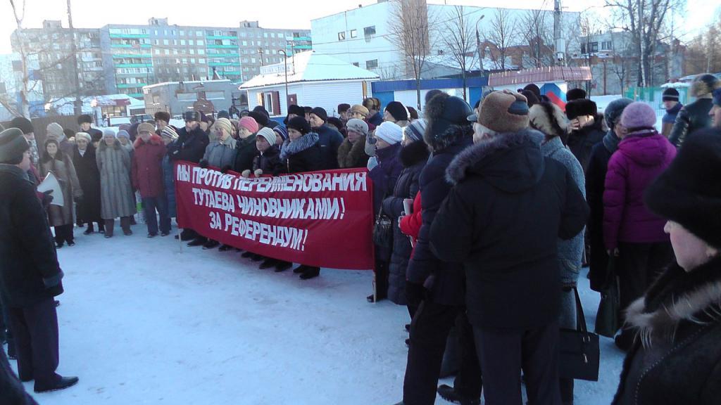 Residents of Tutaev