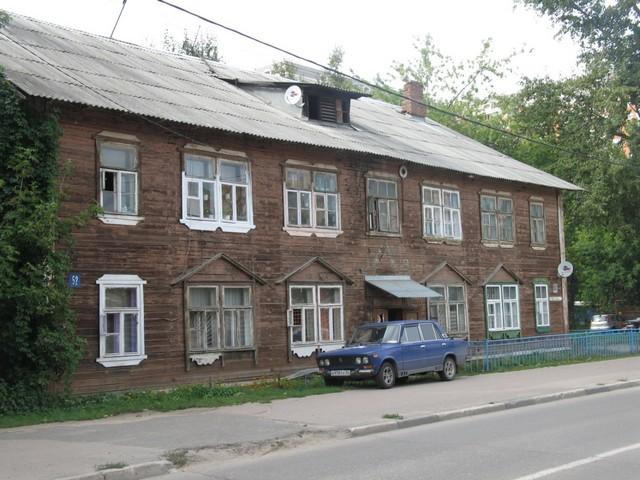 Микрорайон Жилгородок
