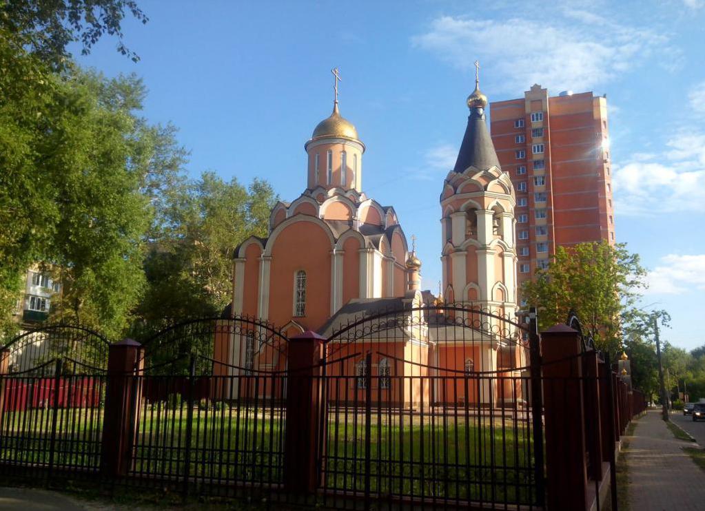 Церковь Новомученников и исповедников