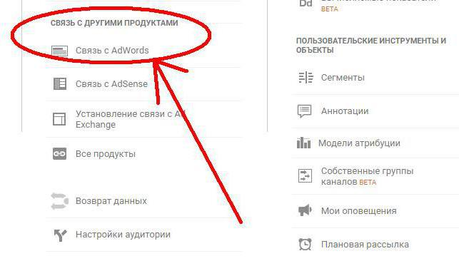 how to link google analytics account with edwards