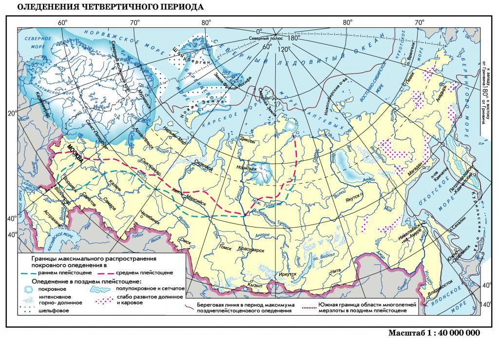 Карта четвертичных оледенений
