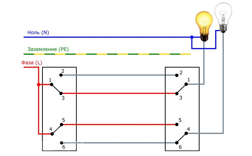 Connection scheme for two-gang switches