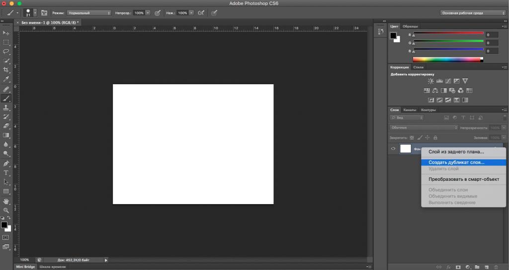 """Как правильно объединить слои в """"Фотошопе""""?"""