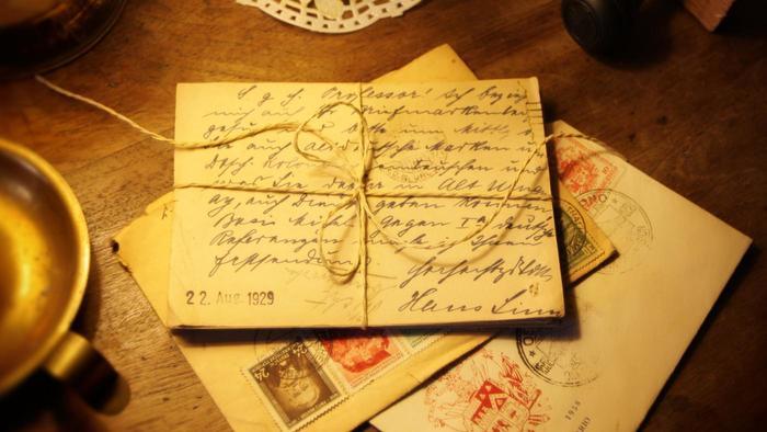 Письмецо в конверте