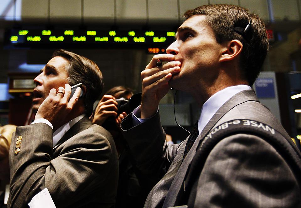 Финансовый кризис 2008 года