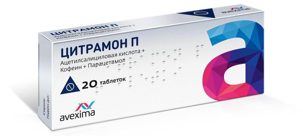 Препарат от менструальной боли 24