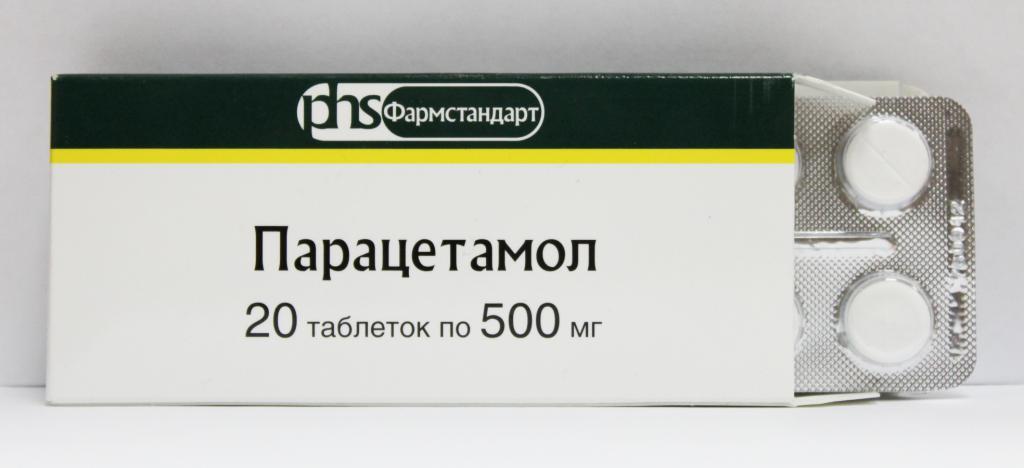 Препарат от менструальной боли 23