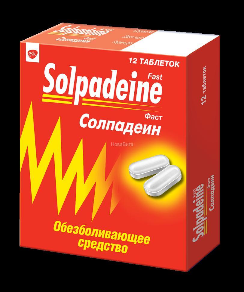 Таблетки от мигрени: какие выбрать