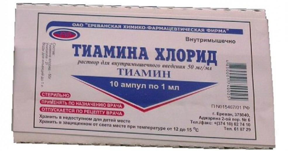 уколы тиамин