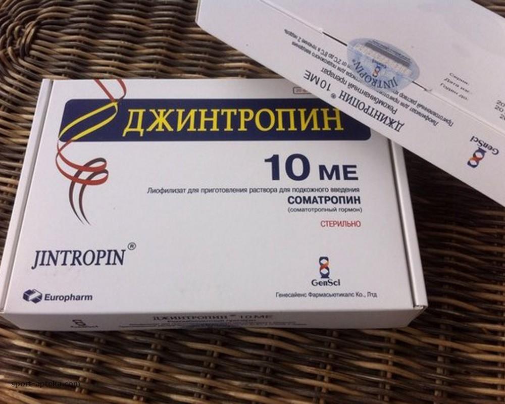 Как повысить уровень гормона роста в организме: медикаментозные и народные средства