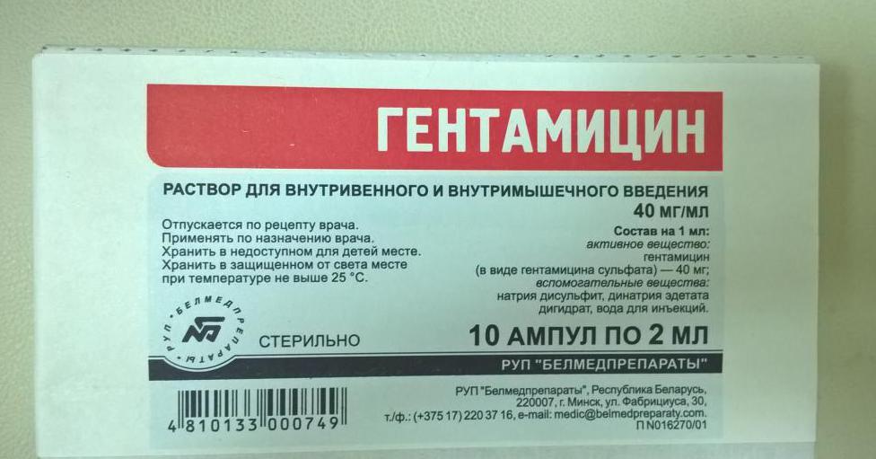 антибиотики при заболеваниях мочеполовой системы