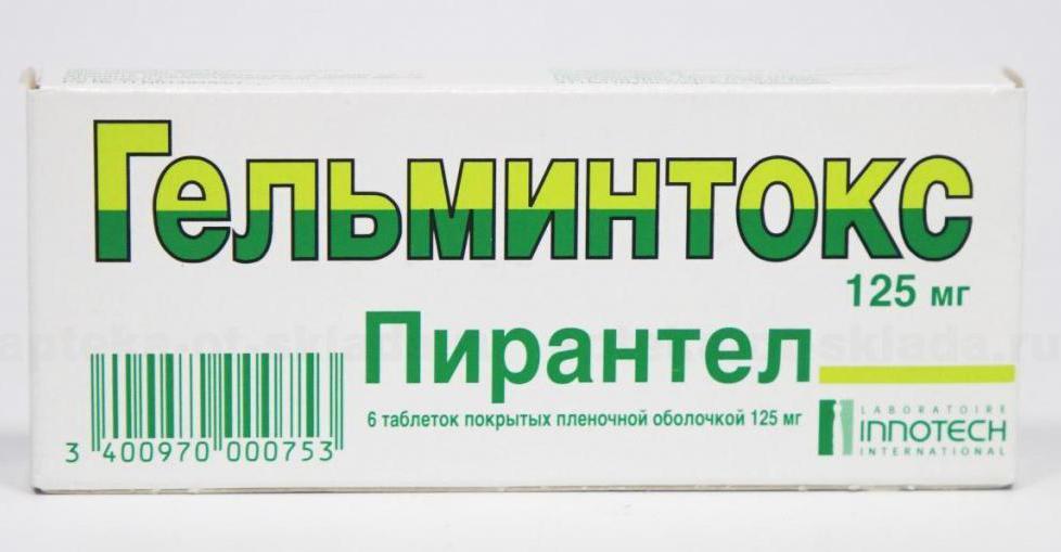 таблетки с пирантелом в составе