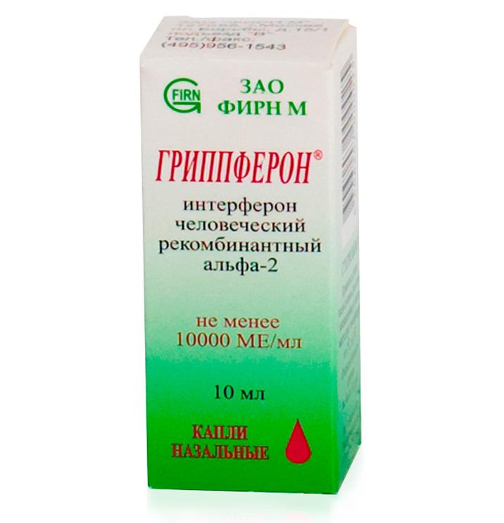 гриппферон от насморка