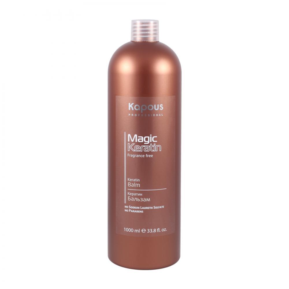 Бальзам для волос «Капус»: ассортимент, составы, особенности применения, влияние на волосы, плюсы и минусы использования, отзывы