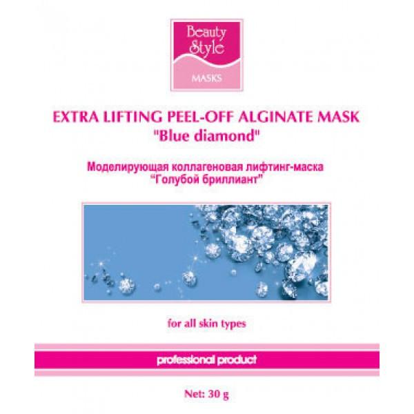 """Alginate mask """"Blue Diamond"""""""