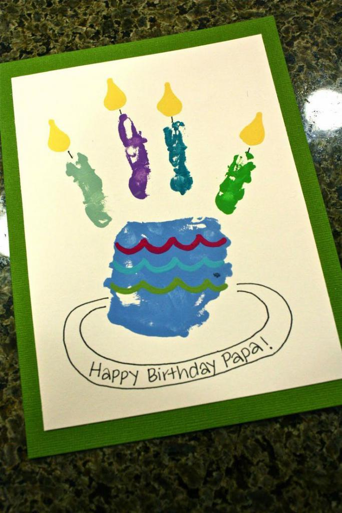 Сделать открытку ребенком папе на день рождения