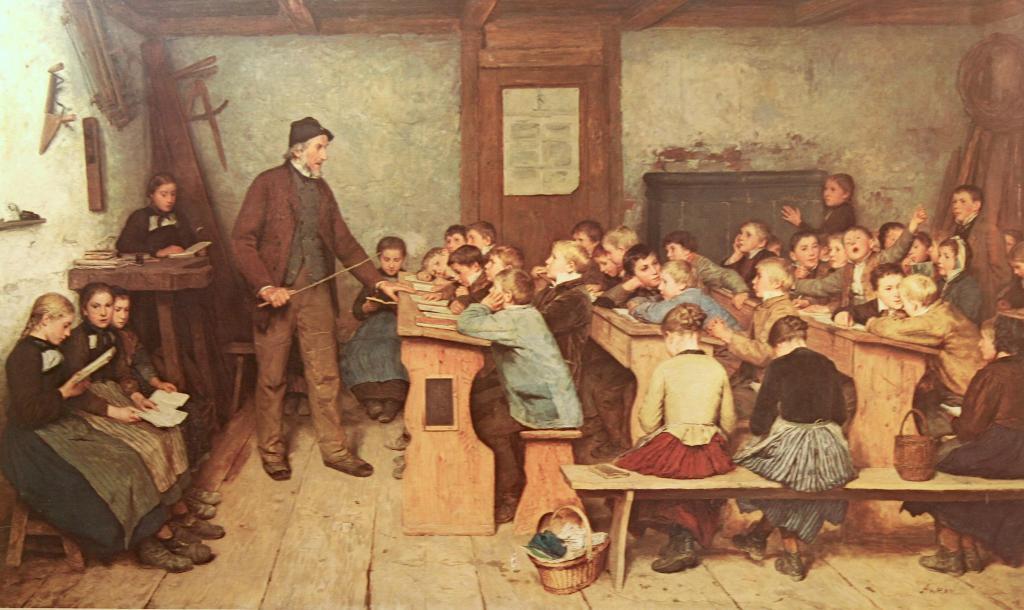 Школа, 18 век.