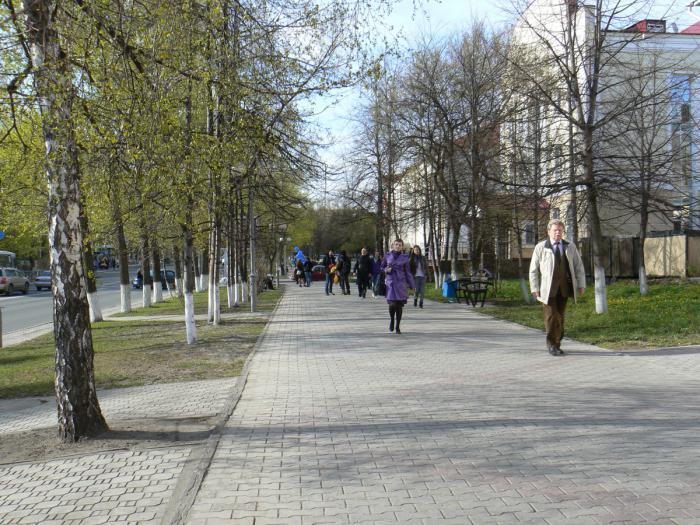 Население города Томска