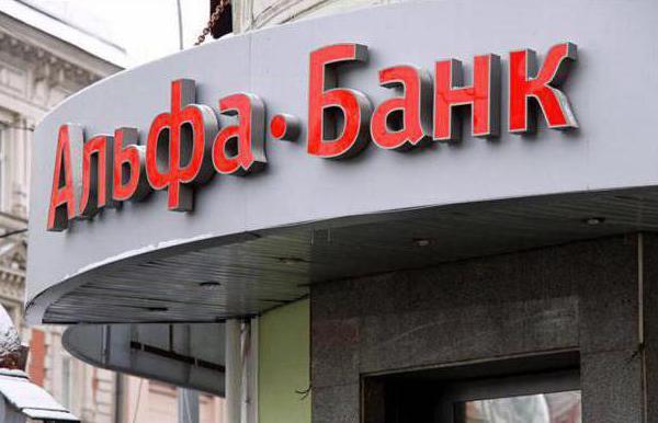 """Накопительный вклад """"Блиц-доход"""" (Альфа-банк)"""