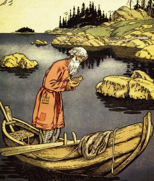 рыбак и золотая рыбка слушать