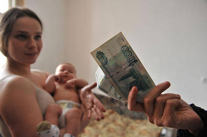 Выдается ли материнский капитал при рождении двойни